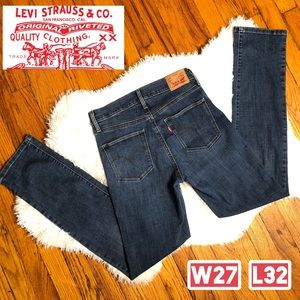 Vintage Levi high waisted straight leg jeans